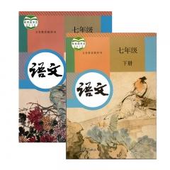 JC七年级语文(上下册) 新华书店正版图书义务教育教科书