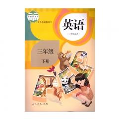 21春 英语三年级下册(吴欣主编)新华书店正版图书 义务教育教科书