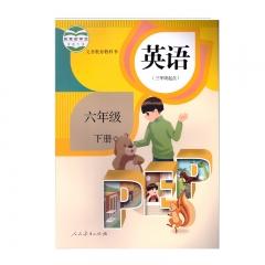 21春 英语六年级下册(吴欣主编)新华书店正版图书 义务教育教科书