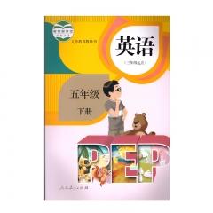 21春 英语五年级下册(吴昕主编)新华书店正版图书 义务教育教科书