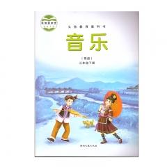 21春 音乐三年级下册新华书店正版图书 义务教育教科书