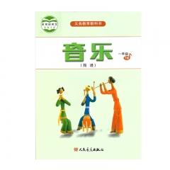 21春 音乐(简谱)一年级下册 新华书店正版图书义务教育教科书
