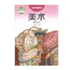 21春 美术五年级下册(含练习册) 新华书店正版图书义务教育教科书