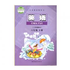 21春 英语六年级下册 新华书店正版图书义务教育教科书
