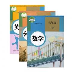JC七年级下册语数英 新华书店正版图书义务教育教科书 新华书店正版图书