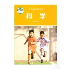21春 科学二年级下册 新华书店正版图书义务教育教科书