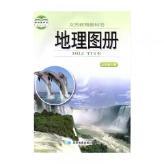 21春 地理图册七年级下册星球地图新华书店正版图书