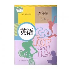 JC 21春 英语八年级下册 新华书店正版图书义务教育教科书 新华书店正版图书