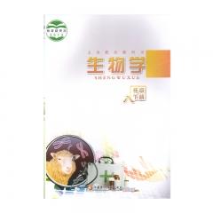 JC 21春 生物八年级下册新华书店正版图书 义务教育教科书 新华书店正版图书
