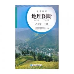 JC 21春 地理图册八年级下册(配人教版)新华书店正版图书 义务教育教科书
