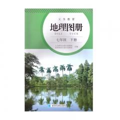 JC 21春 地理图册七年级下册(配人教版)新华书店正版图书 义务教育教科书