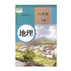 JC 21春 地理八年级下册新华书店正版图书 义务教育教科书