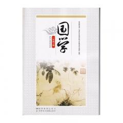 国学·三年级下册 湖南教育出版社 新华书店正版图书
