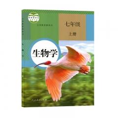 JC教科书生物学七年级上册 义务教育教科书新华书店正版图书