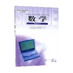 JC普通高中课程标准实验教科书数学·选修2-3A版 课本教科书新华书店正版图书
