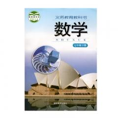 JC 20春数学七年级下册(湘教) 新华书店正版图书 义务教育教科书