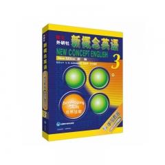 朗文.外研社新概念英语3学习套装(学生用书+CD光盘)
