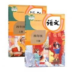 JC四年级语文(上下册) 新华书店正版图书义务教育教科书