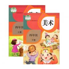 JC四年级美术(上下册) 新华书店正版图书义务教育教科书