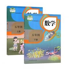 JC五年级数学(上下册) 新华书店正版图书义务教育教科书