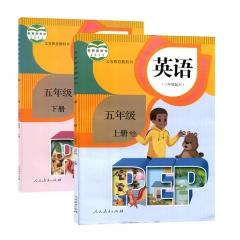 JC五年级英语(上下册) 新华书店正版图书义务教育教科书