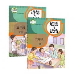 JC五年级道德与法治 (上下册) 新华书店正版图书义务教育教科书