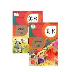 JC五年级美术(上下册) 新华书店正版图书义务教育教科书