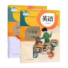 JC六年级英语(上下册) 新华书店正版图书义务教育教科书