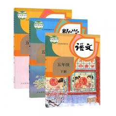 JC五年级下册语数英 新华书店正版图书义务教育教科书