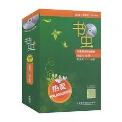 书虫2级上适合初二、初三年级外语教学与研究出版社新华书店正版图书