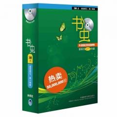 书虫3级上适合初三、高一年级外语教学与研究出版社诺巴斯新华书店正版图书