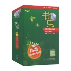 书虫4级上适合高一、高二年级外语教学与研究出版社莫厄特等新华书店正版图书
