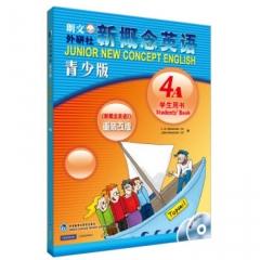 新概念英语青少版(学生)(4A)(配mp3.DVD)(点读版)(新) 新华书店 正版图书