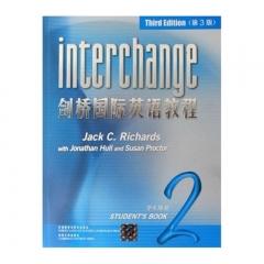剑桥国际英语教程(2)(学生)(第3版)(附词汇手册) 外语教学与研究出版社 理查兹新华书店正版图书