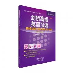 剑桥英语习语(中文版)(剑桥英语在用丛书) 外语教学与研究出版社 费利西蒂奥德尔新华书店正版图书