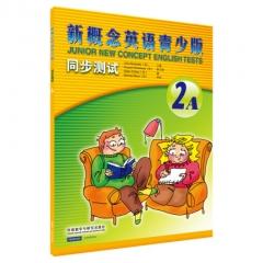 新概念英语青少版同步测试(2A)(配CD) 外语教学与研究出版社 新华书店 正版图书