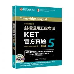 剑桥通用五级考试KET官方真题5 外语教学与研究出版社 剑桥大学外语考试部新华书店正版图书