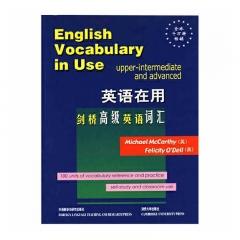 剑桥英语词汇(原版)(英语在用丛书) 外语教学与研究出版社新华书店正版图书