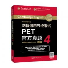 剑桥通用五级考试PET官方真题4 外语教学与研究出版社 英国剑桥大学英语考评部新华书店正版图书