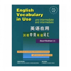 剑桥中级英语词汇(原版)(英语在用丛书) 外语教学与研究出版社 〔英〕雷德曼 新华书店正版图书