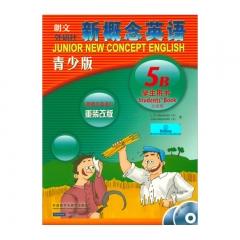 新概念英语青少版(学生用书)(5B) 外语教学与研究出版社l新华书店正版图书