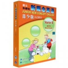 新概念英语青少版单词卡(入门级B) 外语教学与研究出版社 新华书店 正版图书