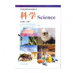 21春 科学五年级下册新华书店正版图书
