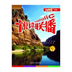 悦读联播(初一上)(新版点读书) 新华书店正版图书