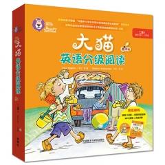 大猫英语分级阅读(2级 )(1) 新华书店正版图书