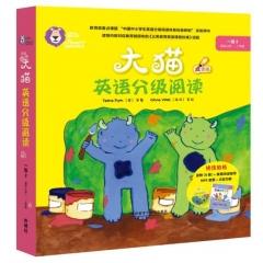 大猫英语分级阅读(1级)(2) 新华书店正版图书