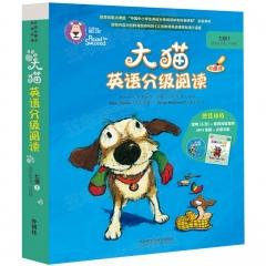 大猫英语分级阅读七级1(适合小学五.六年级)(6册读物+1册指导)(附光盘)
