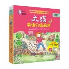 大猫英语分级阅读(预备级)(2) 新华书店正版图书
