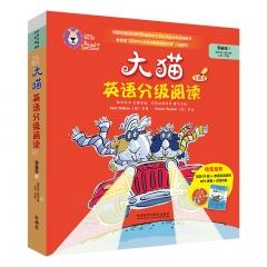大猫英语分级阅读(预备级)(1) 新华书店正版图书