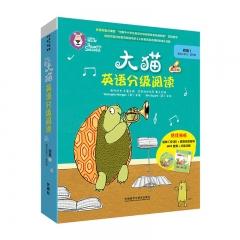 大猫英语分级阅读(4级)(1) 新华书店正版图书